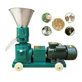Low Cost Small Homemade Wood Pellet Maker